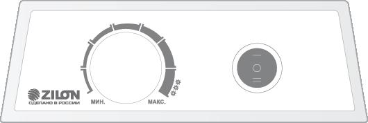 Конвекторы серии Комфорт 2.0 (ZHC-SR2.0)  с механическим управлением