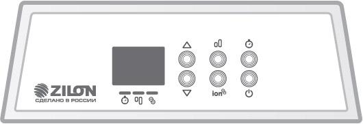 Конвекторы серии Комфорт Е2.0 (ZHC-E2.0) с электронным управлением