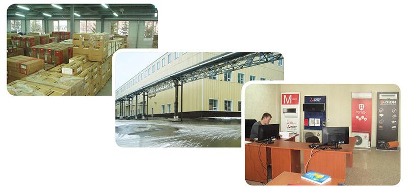 Дистрибьюторский центр в Новосибирске