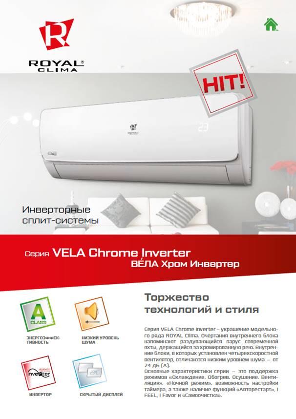Буклет A4 Vela chrome inv